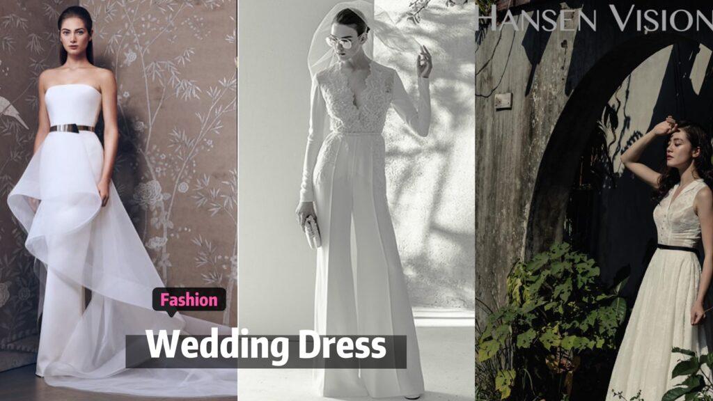 帥氣又時髦的婚紗這樣挑