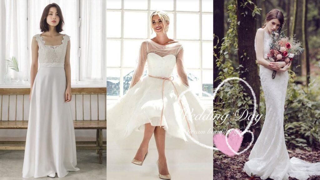 小隻新娘婚紗挑選