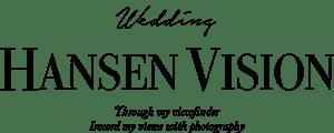 韓森影像 婚紗攝影/婚禮紀錄/閨密寫真