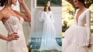 婚紗款式流行趨勢