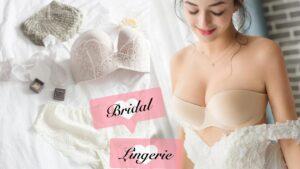 新娘挑婚紗注意事項