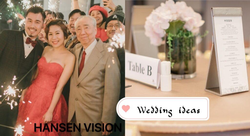 婚禮互動遊戲