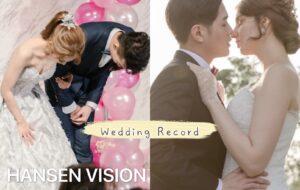 婚禮紀錄拍照姿勢