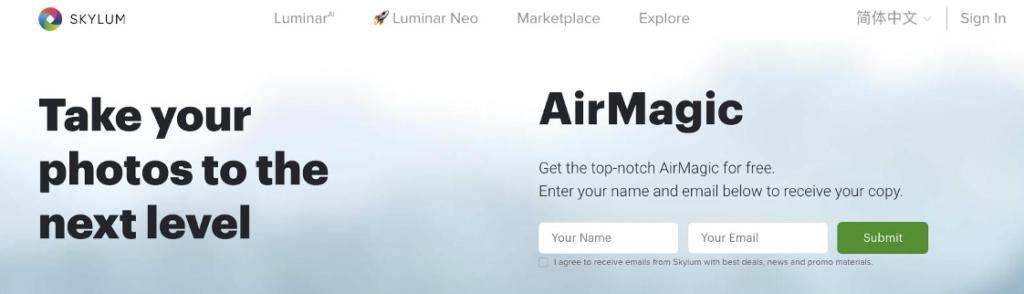 Skylum AirMagic 限時免費網頁